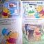 Winnie the Pooh and the Honey Tree thumbnail 4