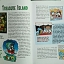 Donald Duck on Treasure Island thumbnail 3