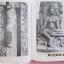 """""""ชมศิลปในอินเดีย""""โดยน.ณ ปากน้ำหนังสือปกแข็ง กว้าง14ยาว21ซม.มี200หน้าพิมพ์ปี2519 สภาพดี thumbnail 4"""