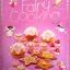 Usborne Activities – Fairy Cooking thumbnail 1