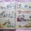 """""""วอลท์ดิสนี่ มิกกี้เม้าส์"""" โดยเดอะเนชั่นโคมิค ฉบับปฐมฤกษ์ 17มกราคม 2535 ภาพสีสวย(2ภาษา) thumbnail 4"""