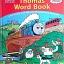 Thomas's Word Book thumbnail 1