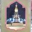 """""""อาจาราภิวาท""""ทีีระลึกในวโรกาสเสด็จพระราชดำเนินทรงบรรจุอัฐิและเปิดพระเจดีย์พิพิธภัณฑ์ พระอาจารย์ฝั้น อาจาโร thumbnail 1"""