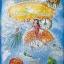 The Enchanting World of Fairy Tales thumbnail 1