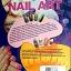 Nail Art thumbnail 4
