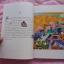 """""""พระมหาชนก""""เล่มเล็ก กว้าง14.5ยาว21ซม.มี162หน้า ปี2540 (ปกอ่อนไม่มีเหรียญ) thumbnail 8"""