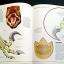 The Illustrated Dinosaur Encyclopedia thumbnail 6