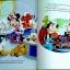 Disney Playtime Stories thumbnail 5