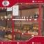 รูปหน้าร้าน บริษัทอาซังจำกัด thumbnail 4