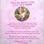 Fairy Charm: The Charm Bracelet thumbnail 3