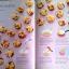 Usborne Activities – Christmas Fairy Cooking thumbnail 3