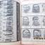 """""""สารคดีชีวประวัติบุคคลสำคัญใน100รัฐมนตรี""""กว้าง19ยาว26ซม.มี1140หน้า สภาพดี thumbnail 5"""