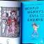 Horrid Henry's Evil Enemies thumbnail 2