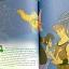 Hercules thumbnail 5