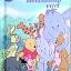 Pooh's Heffalump Movie thumbnail 1
