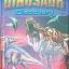 Dinosaur Discovery thumbnail 1