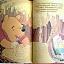 Winnie the Pooh and the Honey Tree thumbnail 5