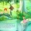 The Jungle Book thumbnail 5