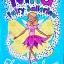 Nina Fairy Ballerina thumbnail 10