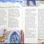 The Enchanting World of Fairy Tales thumbnail 3