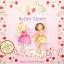 Princess Poppy Ballet Shoes thumbnail 1
