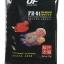 อาหารปลาหมอสี Ocean free FH-G1 เร่งสี 20g 3 ซอง thumbnail 1
