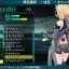 PSVita Shinsei Batteki Drive Girls : Z2-JP thumbnail 6