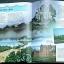 Castles thumbnail 9