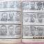 """""""สารคดีชีวประวัติบุคคลสำคัญใน100รัฐมนตรี""""กว้าง19ยาว26ซม.มี1140หน้า สภาพดี thumbnail 6"""