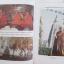 """""""หนังสืออนุสรณ์งานพระราชทานเพลิงศพหลวงปู่แว่น ธนปาโล วัดถ้ำพระสบาย""""กว้าง14ยาว21ซม.มี260หน้าพิมพ์ปี2542 thumbnail 18"""