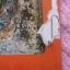 """""""หลักสูตรเหล็กไหล พระเนื้อ ดิน ชิน ผง""""กว้าง29ยาว43ซม.มี126หน้า(เล่มใหญ่ ปกหลังมีรอยขาดนิดหน่อยตามรูป) thumbnail 27"""