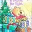 A Present for Piglet thumbnail 1