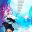 Mermaid thumbnail 6