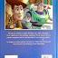 Toy Story thumbnail 6