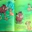 Pumbaa Runs Away From Home thumbnail 4