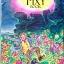The Pixy Book thumbnail 1