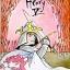 A Shakespeare Story: Henry V thumbnail 1