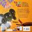 Why Elephant has a Trunk? thumbnail 6