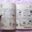 """""""วอลท์ดิสนี่ มิคกี้""""ฉบับกระเป๋า ฉบับที่12 thumbnail 8"""