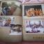 """""""88ปีหลางปู่สุวัจน์ สุวโจ""""ที่ระลึกในงานฉลองพระบรมธาตุเจดีย์ศรีสุวจคุณานุสรณ์ วัดป่าเขาน้อย บุรีรัมย์ ปี2550 มี160หน้ากว้าง18ยาว25ซม. thumbnail 5"""