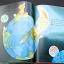 The Big Baby Bear Book thumbnail 6