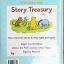Story Treasury thumbnail 6