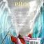 The Children's Bible thumbnail 8