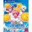 PSVita Arcana Heart 3 Love Max!!!!! : Z3-JP thumbnail 1