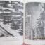 """""""ชมศิลปในอินเดีย""""โดยน.ณ ปากน้ำหนังสือปกแข็ง กว้าง14ยาว21ซม.มี200หน้าพิมพ์ปี2519 สภาพดี thumbnail 5"""