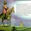 Aladdin thumbnail 3