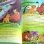 Pumbaa Runs Away From Home thumbnail 5