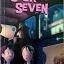 Good Work, Secret Seven thumbnail 1