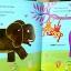 Why Elephant has a Trunk? thumbnail 3