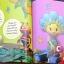 Fifi's Favourite Stories thumbnail 5